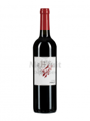Eurobor Tűzkő Merlot vörösbor 2017 750 ml