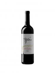 Tiffán Villányi Cabernet Sauvignon vörös bor 2015 750ml