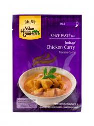 AHG Madras Curry-enyhén csípős fűszerpasta 50 gr