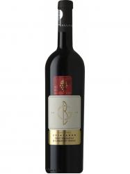 Balla Sziklabor Feketeleányka vörösbor 2016 750 ml