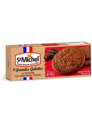 St Michel Csokoládés óriás vajas keksz csokis 150 gr